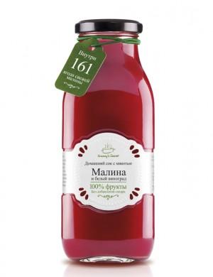 """Фруктовый сок с мякотью «Малина и белый виноград» восстановленный """"Granny's Secret"""", 700 мл."""